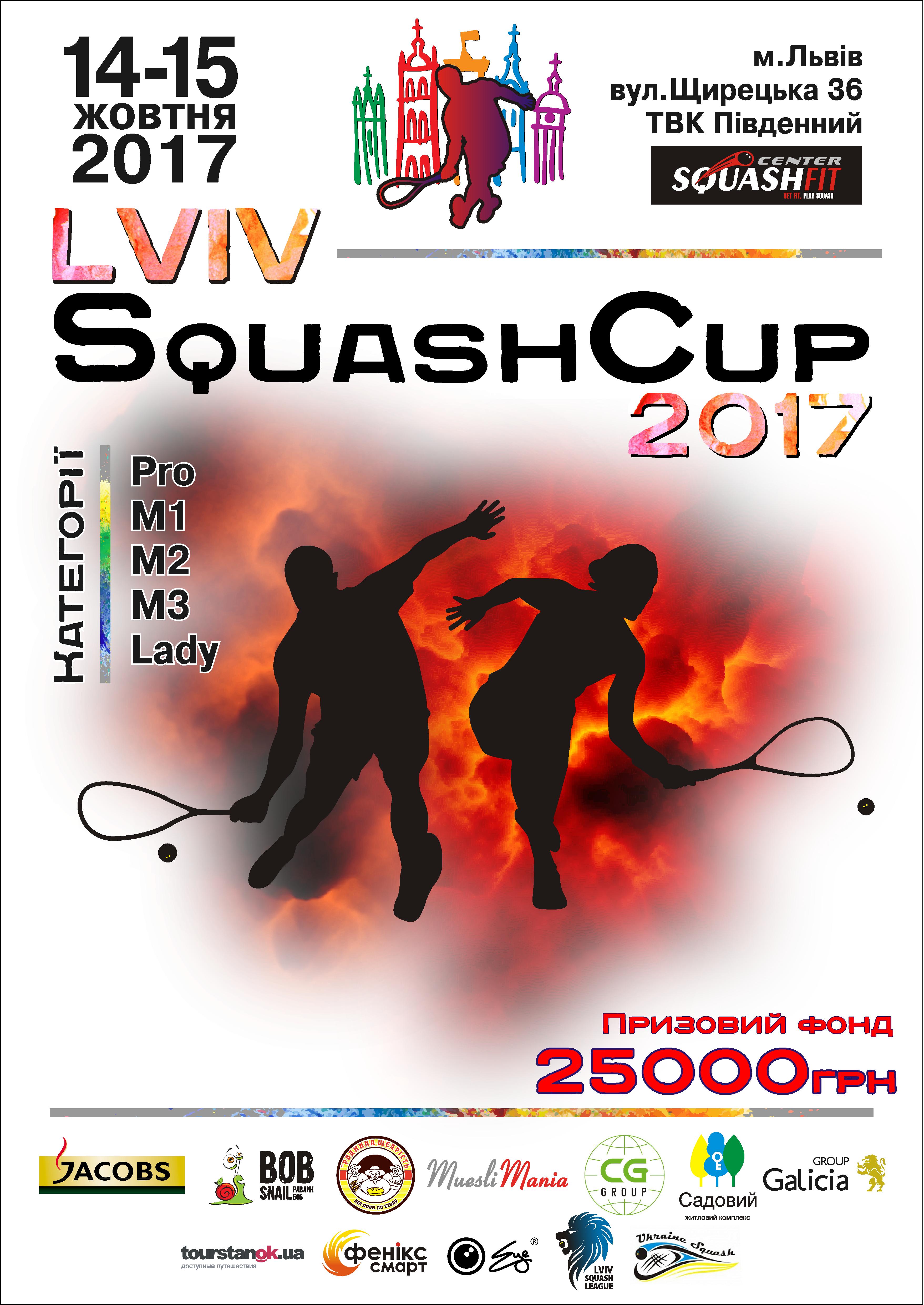 lviv squash cup